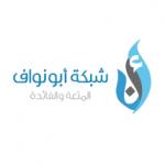 شبكة تعنى بتقديم محتوى ترفيهي وهادف موجه للأسرة العربية.