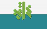 موقع-بداية-لدعم-المشاريع-العربية