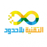 مدونة التقنية بلا حدود موقع من أفضل مواقع التقنية في العالم العربي.