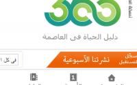موقع-دليل-كايرو-360،-القاهرة،-مصر،-مهم-لكل-السياح-و-لسكان-القاهرة.