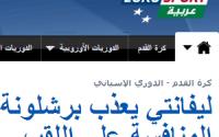 موقع-يوروسبورت،-اخبار-الرياضة-و-كرة-القدم-العالمية-والعربية