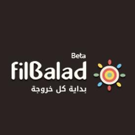 عايز تزور مكان مميز و جديد في القاهرة,مصر إليك موقع في البلد (filbalad)