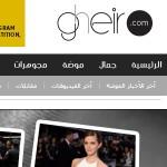 موقع-gheir،-جمال،-موضة،-مجوهرات،-رشاقة-و-كل-ما-يهم-المرأة
