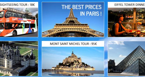 موقع فرانس توريزم لحجز فعاليات باريس المختلفة